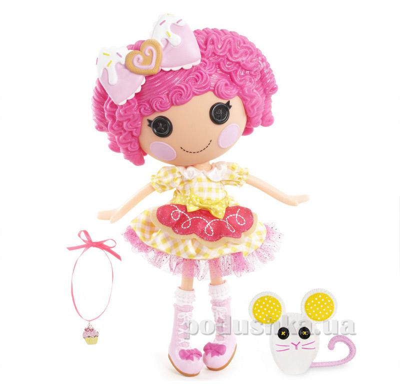 Кукла Lalaloopsy Печенюшка-Сладкоешка 536222