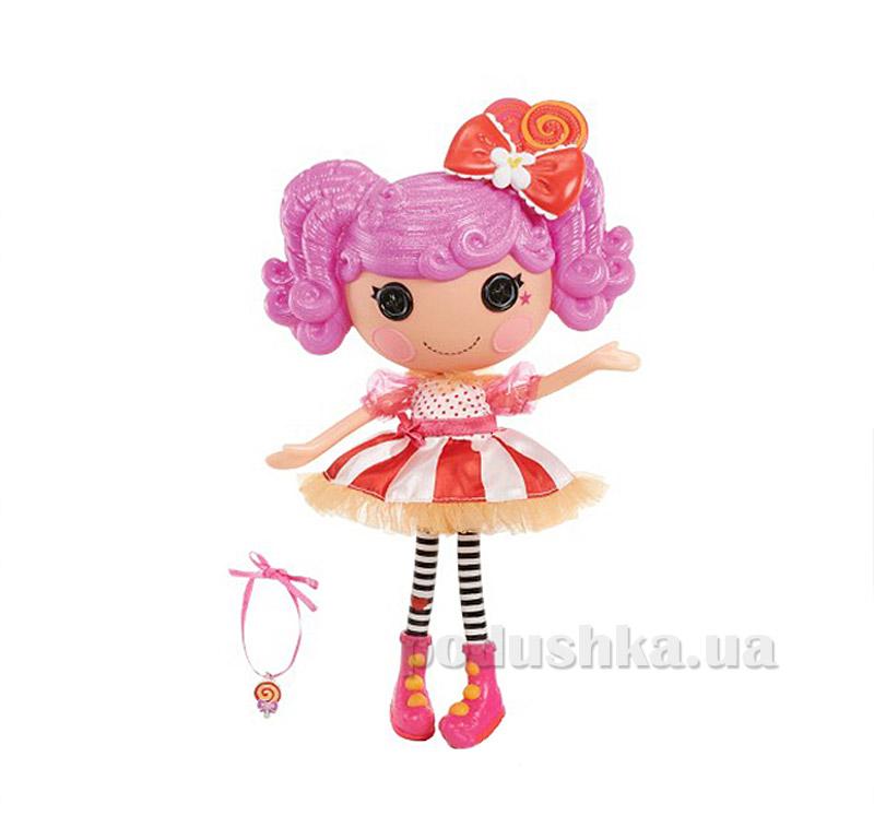 Кукла Lalaloopsy Смешинка с аксессуарами 536208