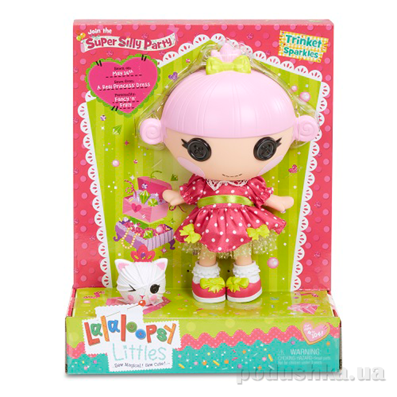 Кукла Малышка серии Lalabration Принцесса Блестинка Lalaloopsy 539759