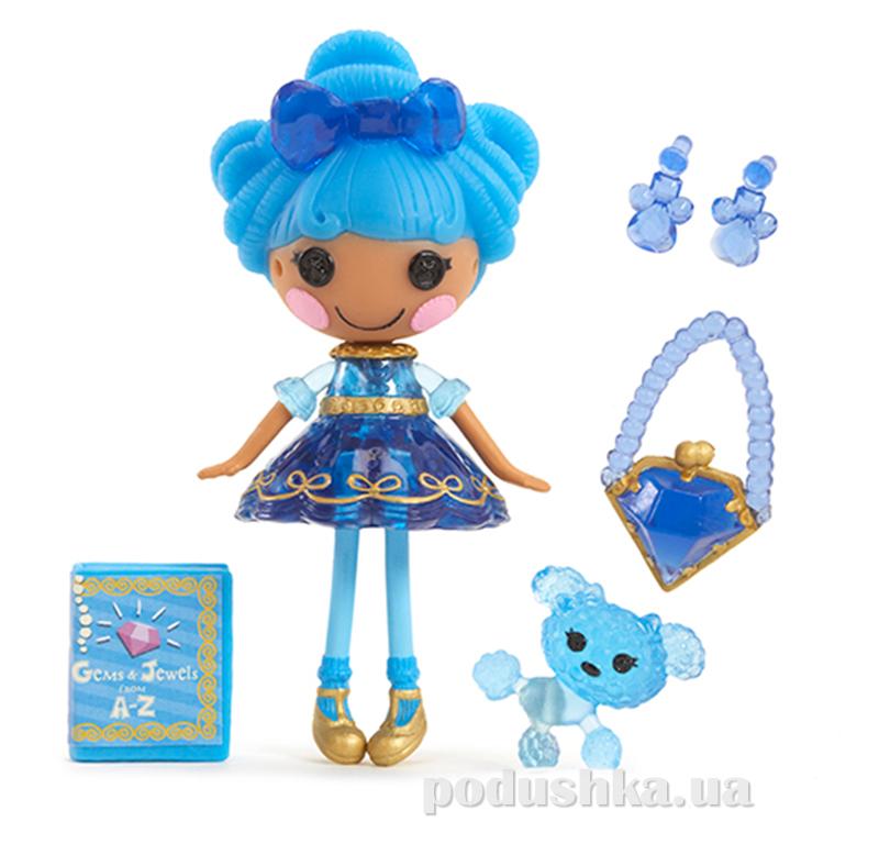 Кукла MiniLalaloopsy из серии Принцессы-самоцветы, Сапфир (с аксессуарами) 529736