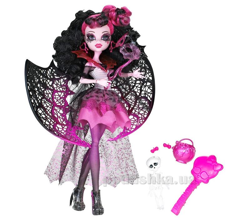 Кукла Monster High Ghouls Rule Draculaura Дракулаура Х3716 Mattel