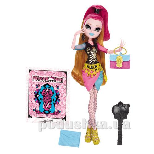 Кукла Monster High серии Новый страхоместр в ассортименте CDF49