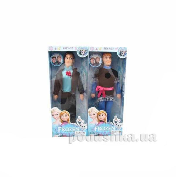Кукла Замороженные 319 Канцактив
