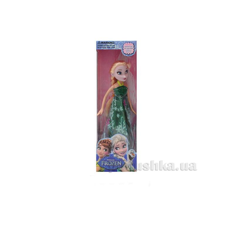 Кукла Замороженные 319