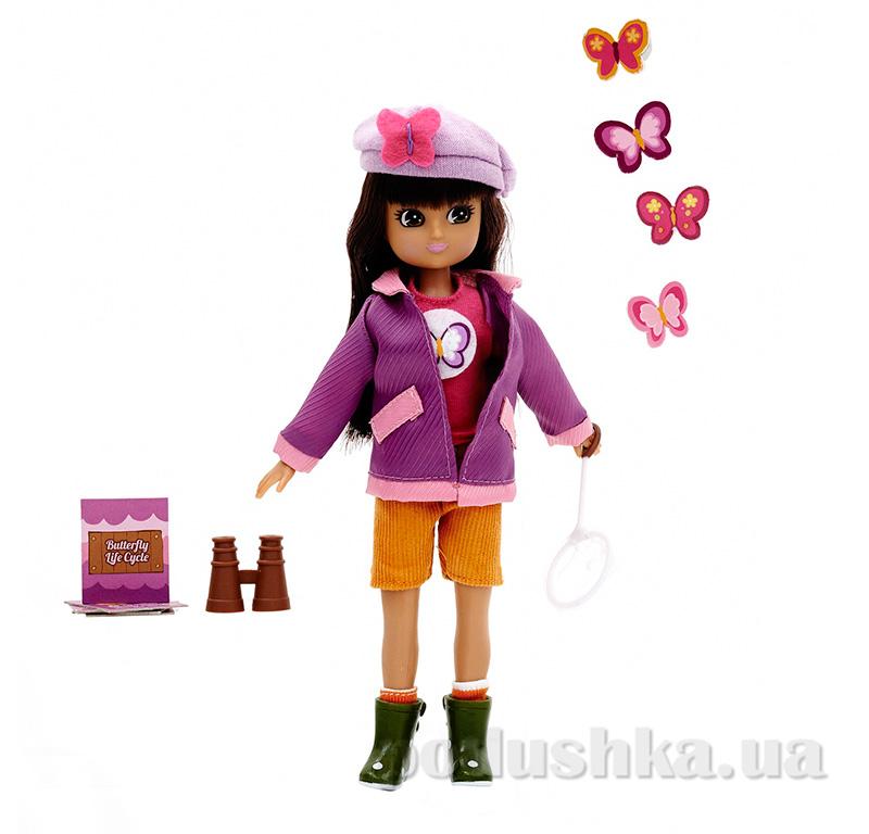 Кукла Защитница бабочек Lottie