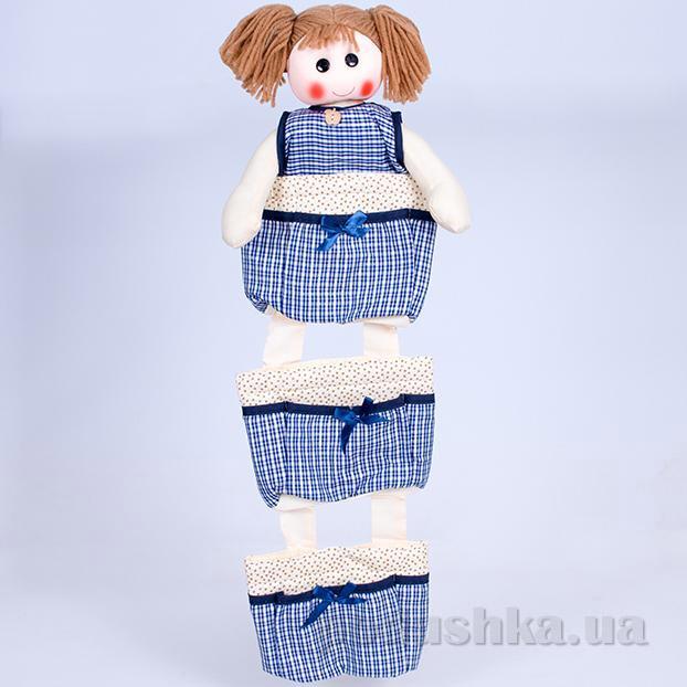 Кукла-органайзер ТМ Копица 24790 синяя