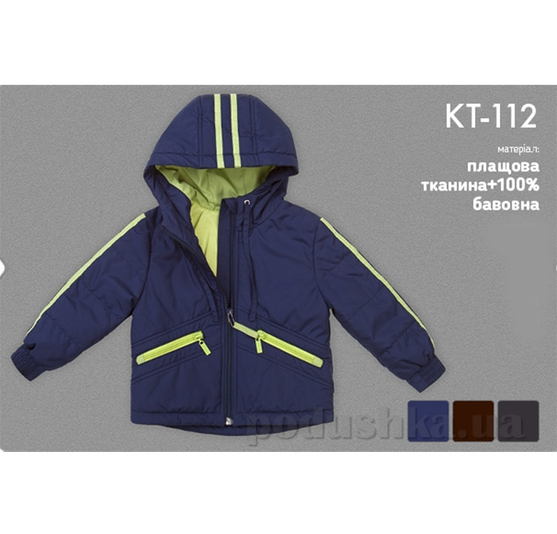 Куртка демисезонная для мальчика Bembi КТ112 плащевка