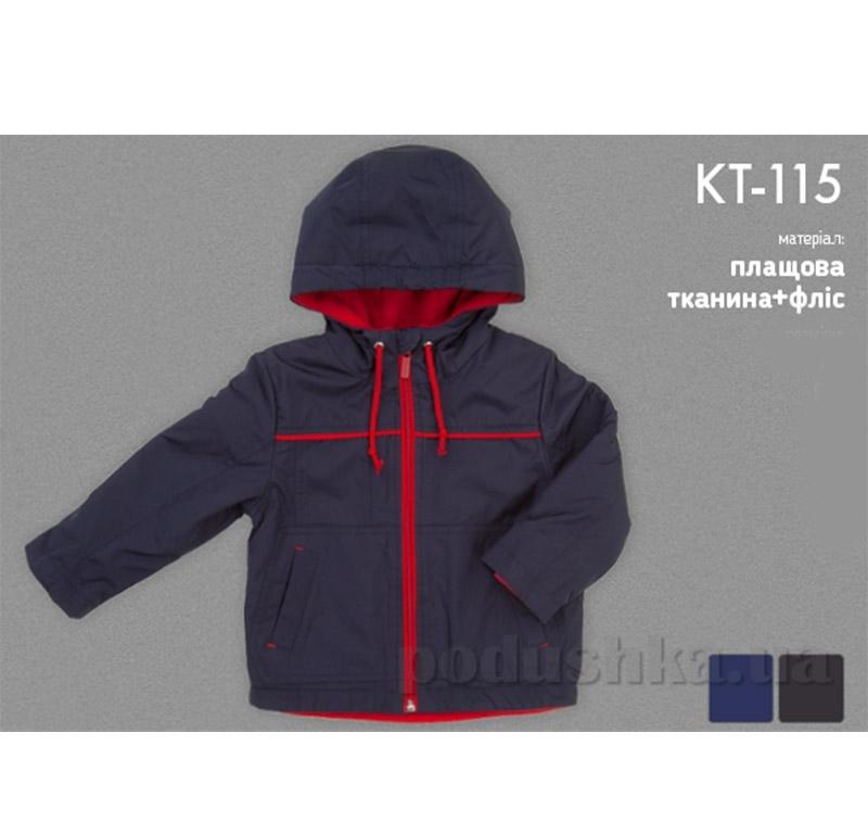 Куртка демисезонная для мальчика Bembi КТ115 плащевка