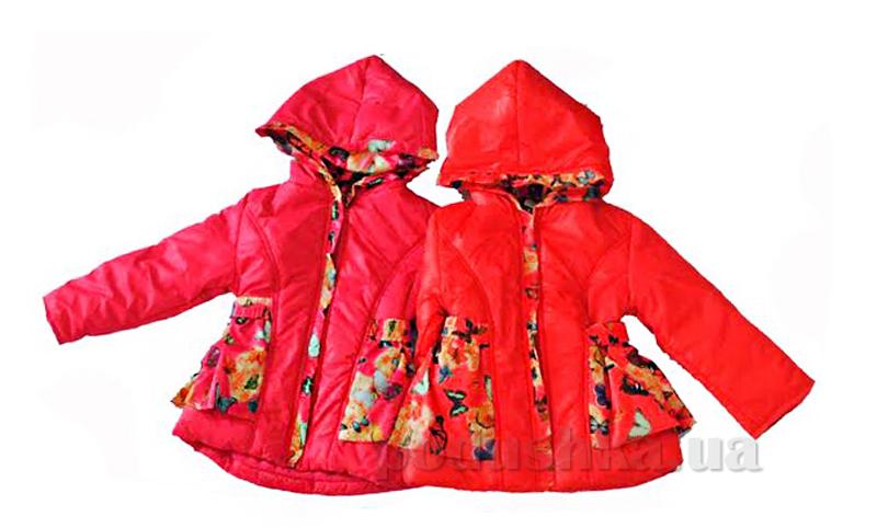 Куртка демисезонная Одягайко 2303