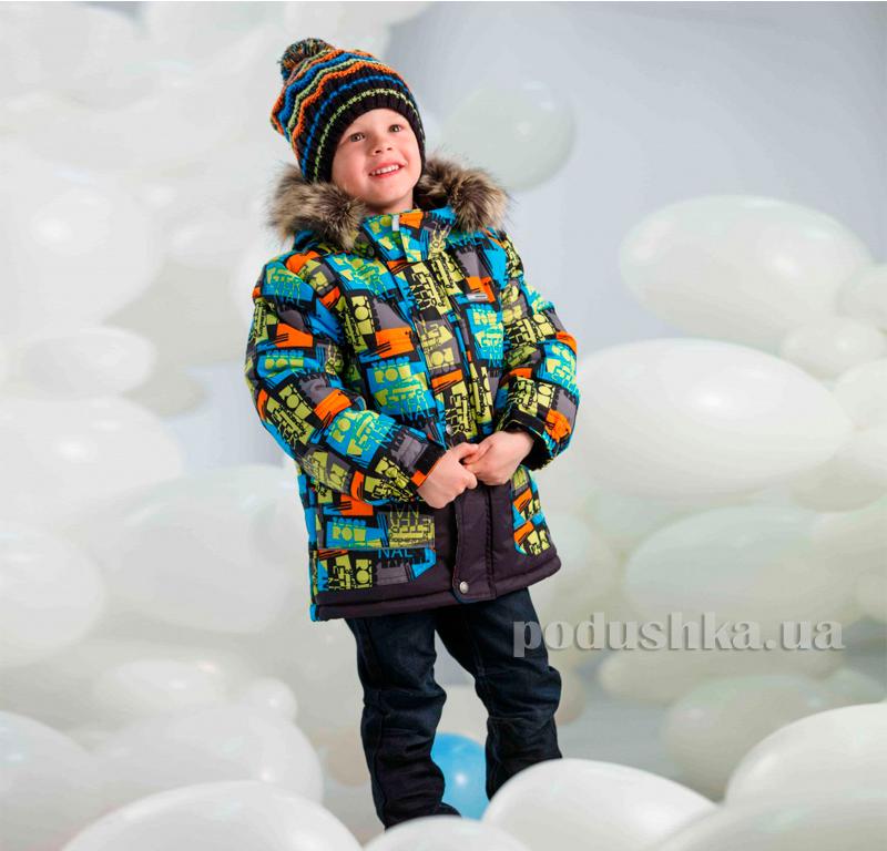 Куртка детская для мальчика Time Lenne 15336