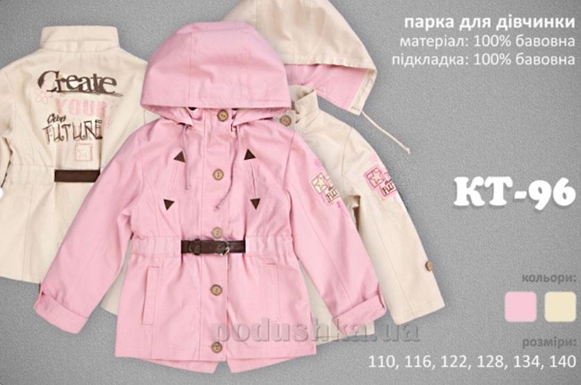 Куртка для девочки Bembi КТ96