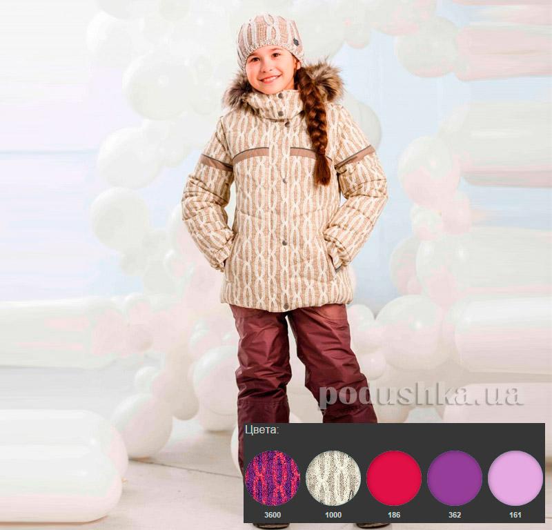 Куртка для девочки Love Lenne 15360