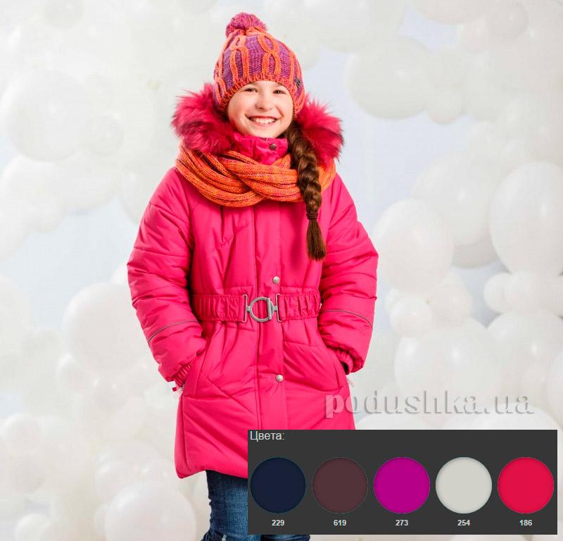 Куртка для девочки Misty Lenne 15361