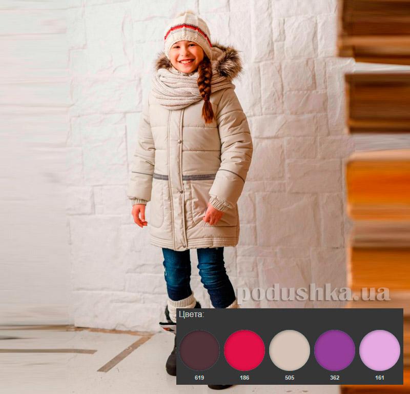 Куртка для девочки Rosa Lenne 15364