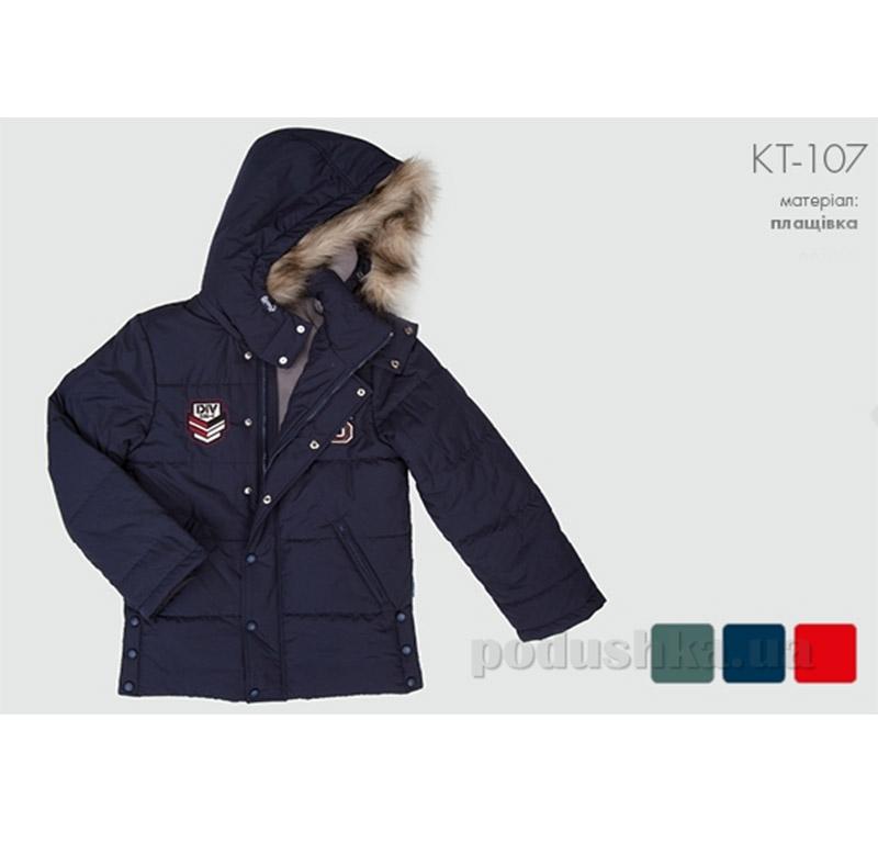 Куртка для мальчика Bembi КТ107 плащевка