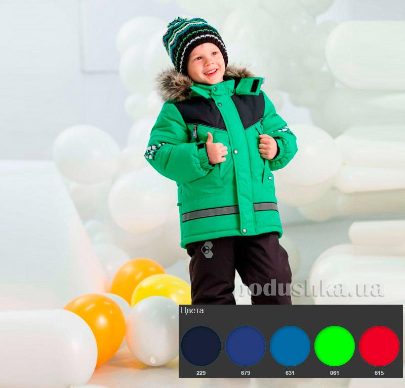 Куртка для мальчика Red Lenne 15341