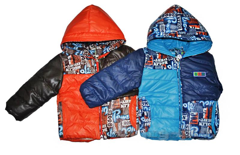 Куртка для мальчиков Одягайко 2284