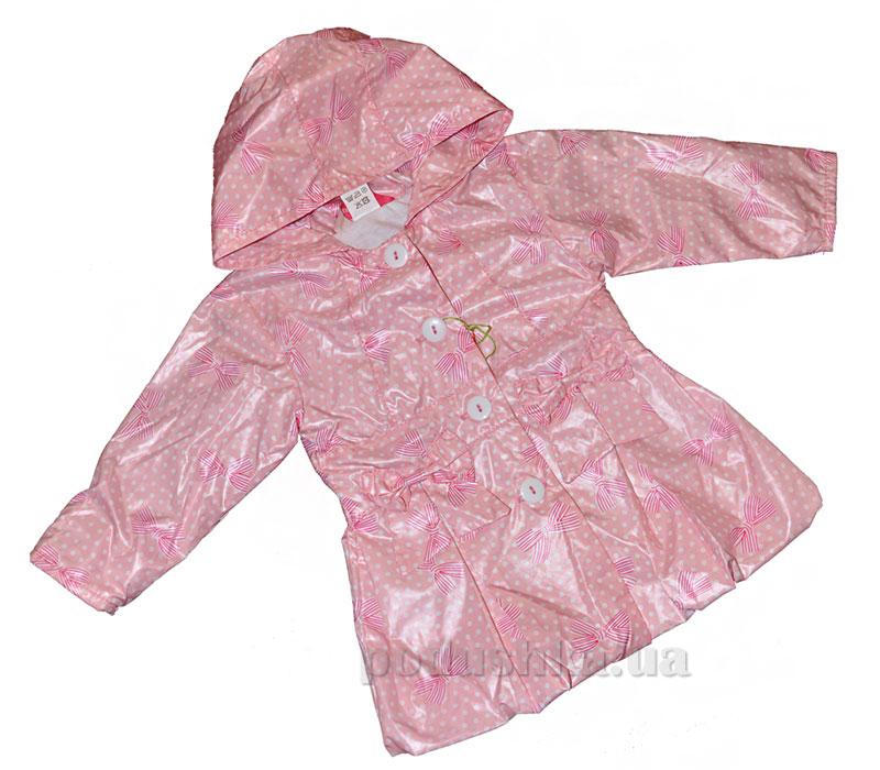 Куртка Одягайко 2090