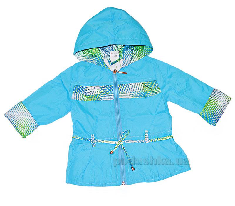 Куртка Одягайко 2157