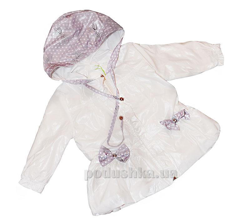 Куртка Одягайко 2158