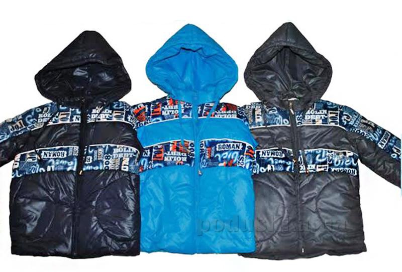 Куртка Одягайко 2335