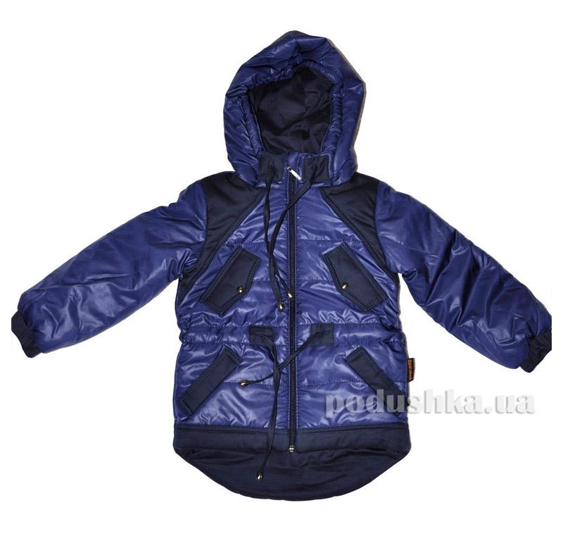 Куртка Одягайко О2491