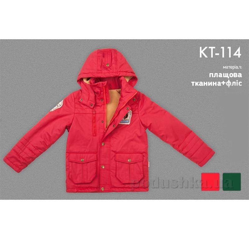 Куртка демисезонная детская Bembi КТ114 плащевка
