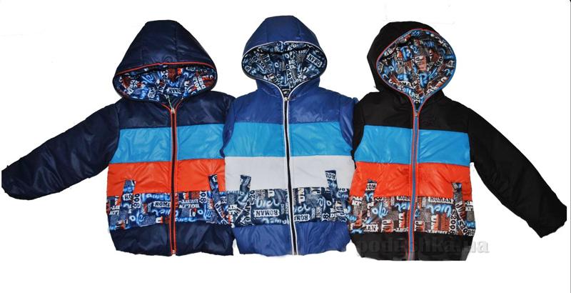 Куртка утепленная Одягайко 2254