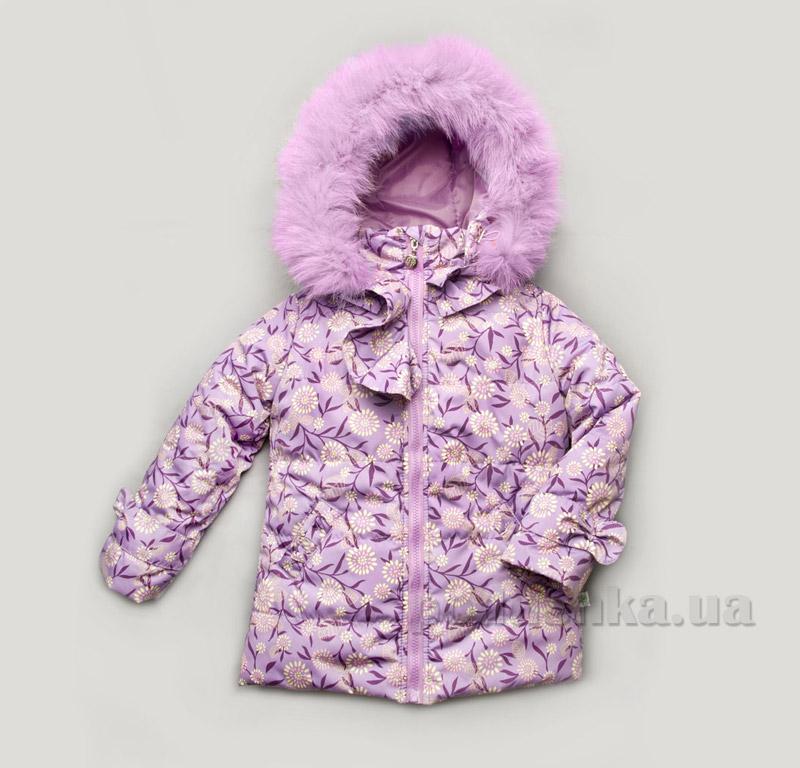 Куртка зимняя для девочки Лаванда 03-00600