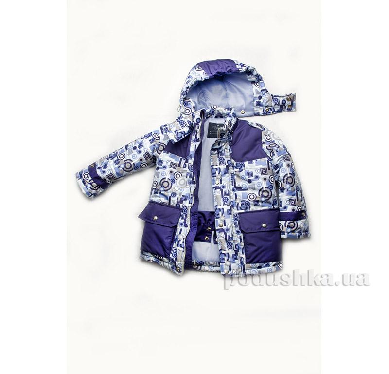 Куртка зимняя для мальчика Атмосфера Модный карапуз 03-00599
