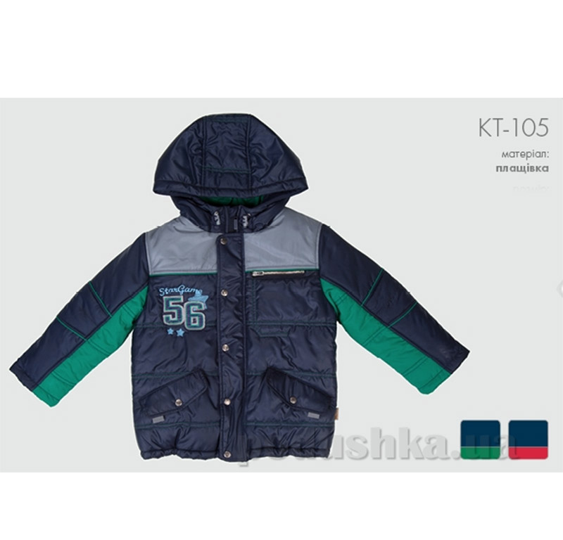 Куртка зимняя для мальчика Bembi КТ105 плащевка