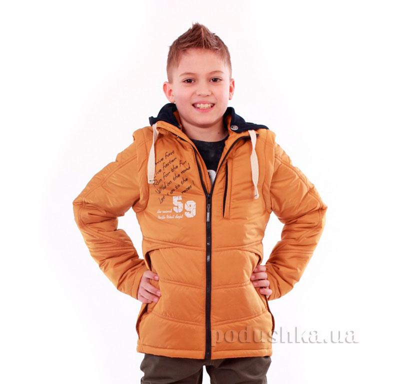 Курточка-жилет для мальчика Димакс КуМ 105 горчичная