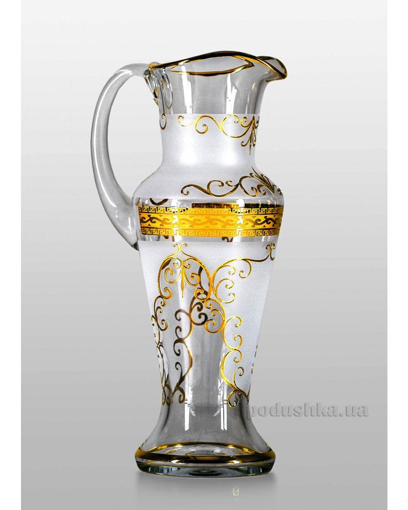 Кувшин для напитков Grace Arabesque Bohemia Sklo золото 32-15-1000-029