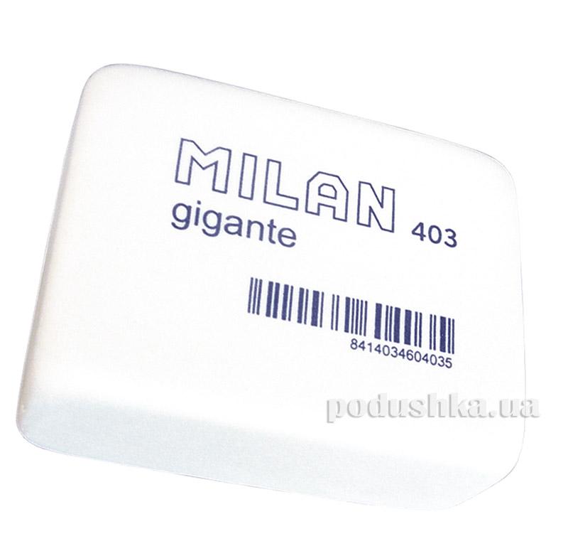 Ластик Milan Gigante ml.403