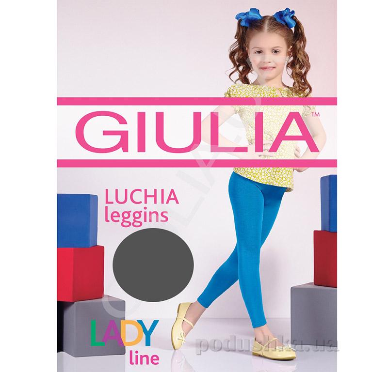 Леггинсы темно-серые с эффектом блеска 150 Den Luchia Giulia Fumo
