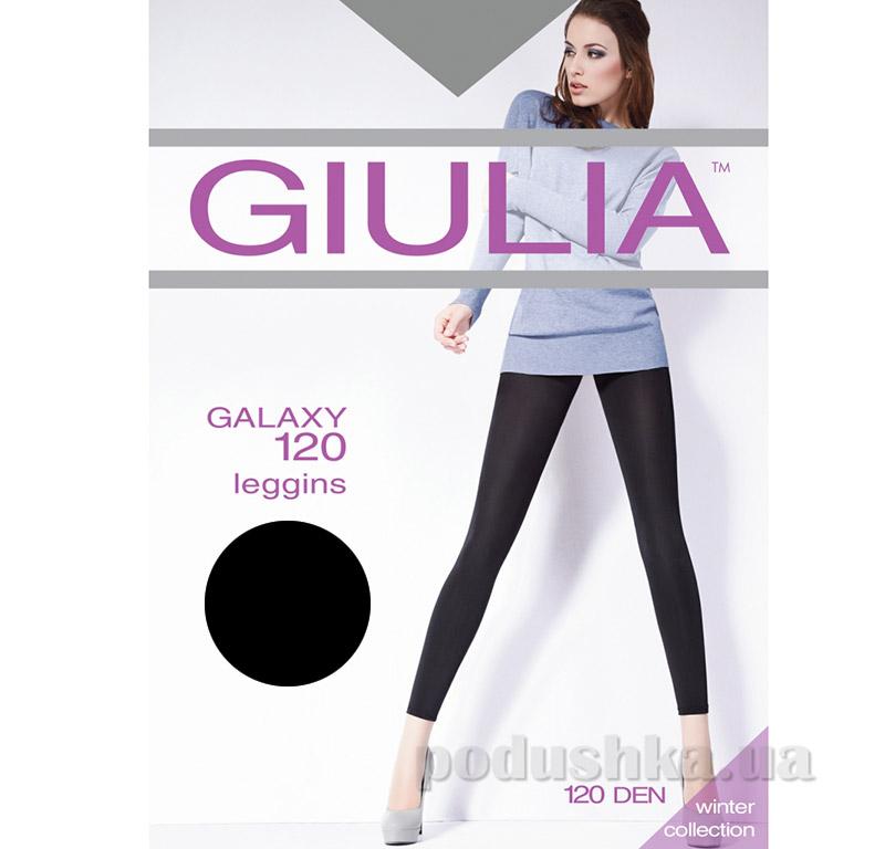 Леггинсы черные 120 Den Giulia Galaxy 3D Nero