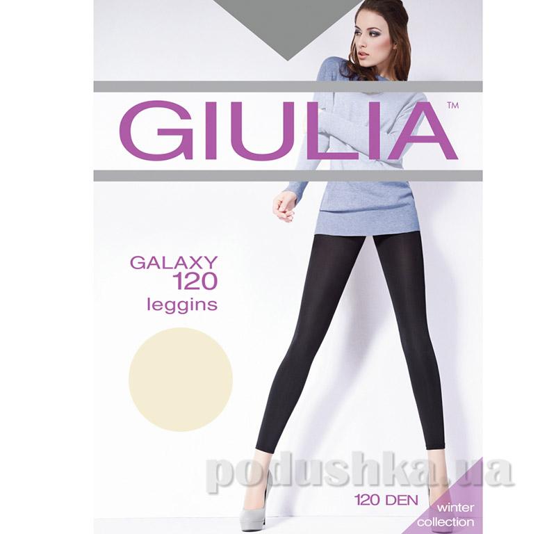 Леггинсы кремовые 120 Den Giulia Galaxy 3D Panna