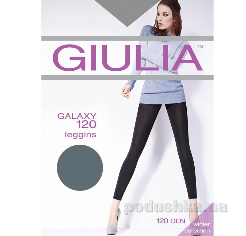 Леггинсы серые 120 Den Giulia Galaxy 3D Fumo