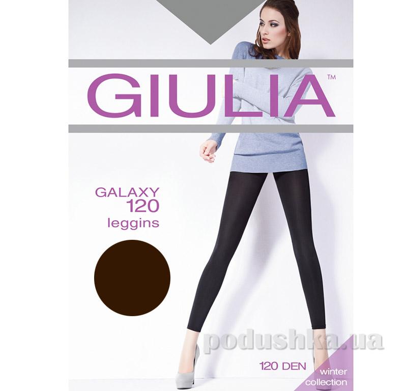 Леггинсы темно-коричневые 120 Den Giulia Galaxy 3D Caffe