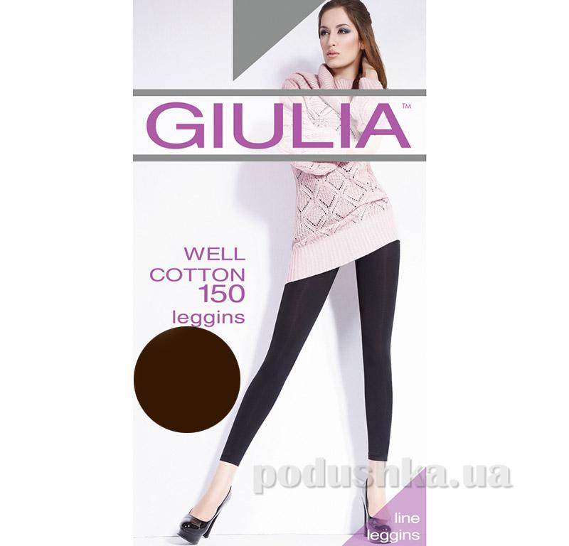 Леггинсы темно-коричневые 150 Den Giulia Well Cotton Caffe