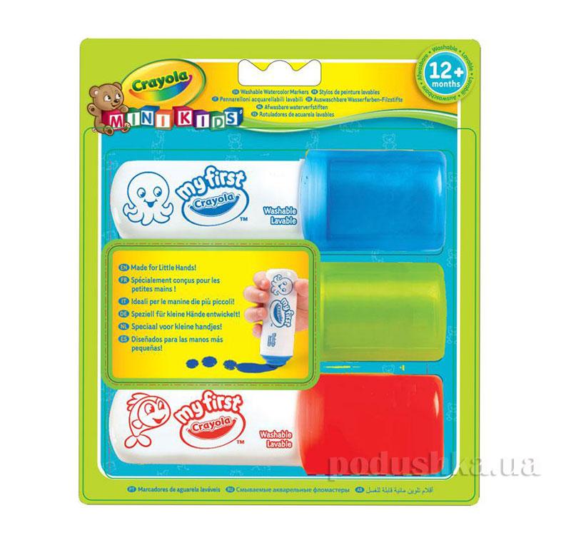 Легкосмываемые акварельные фломастеры Crayola 81-8122