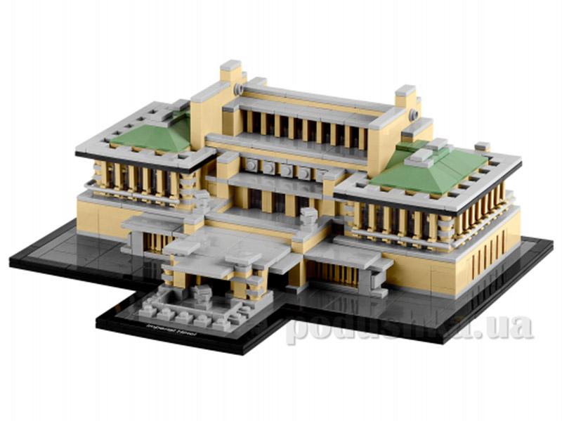 Конструктор Lego Императорский Отель Architecture 21017