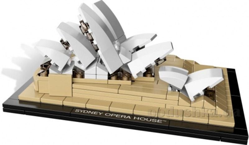 Конструктор Lego Сиднейский оперный театр Architecture 21012