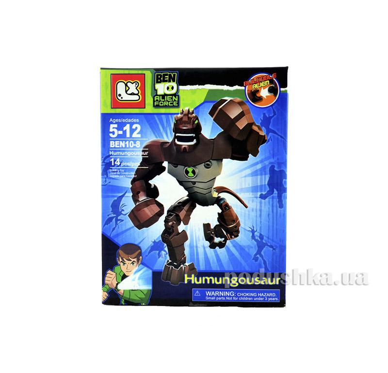 Лего-фигурка Humungousaur Alien Force Ben 10 BEN10-8-2
