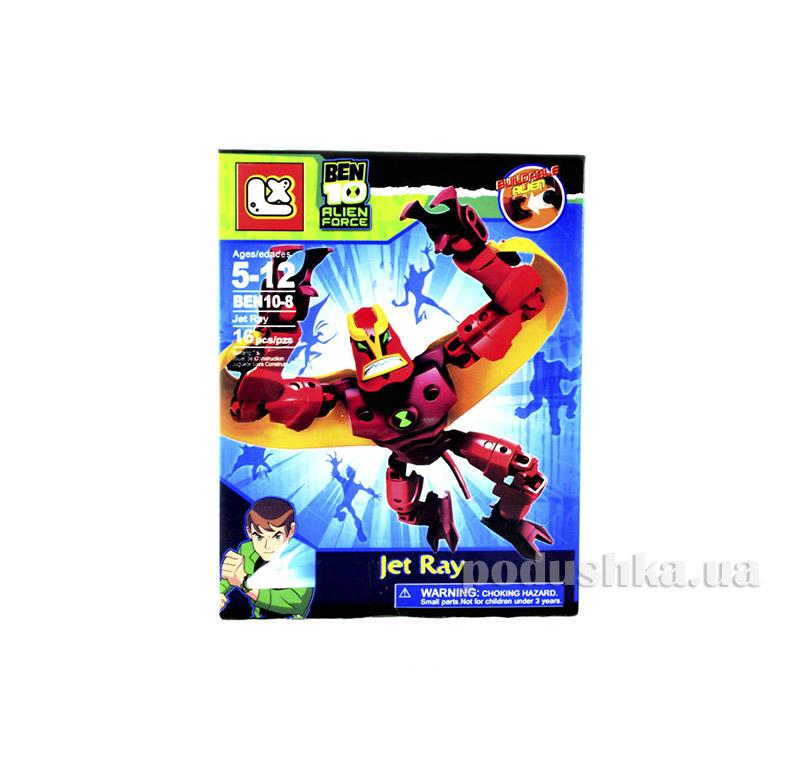 Лего-фигурка Jet Ray Alien Force Ben 10 BEN10-8-3