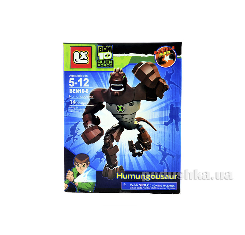 Лего-фигурка Spidermonkey Alien Force Ben 10 BEN10-8-1