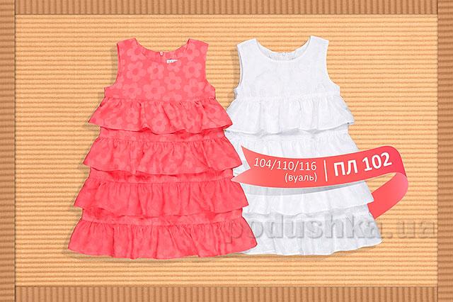 Летнее платье для девочки Бемби ПЛ102 вуаль