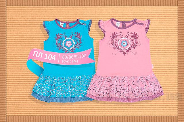 Летнее платье для девочки Бемби ПЛ104 супрем