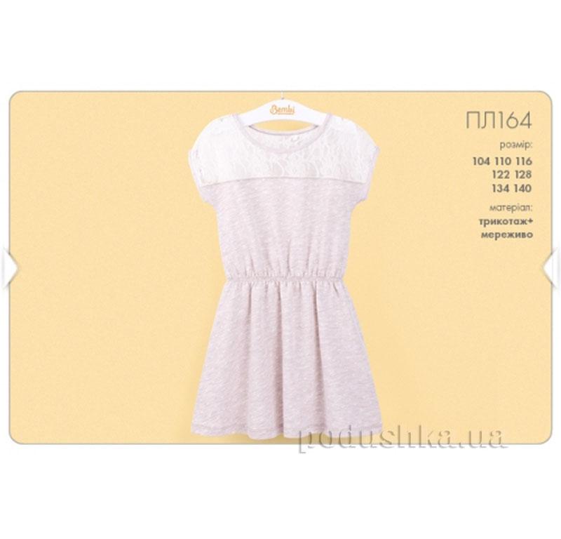 Летнее платье для девочки Бемби ПЛ164 трикотаж 140  Бембі