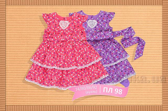 Летнее платье для девочки Бемби ПЛ98 вуаль